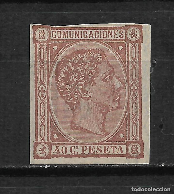 ESPAÑA 1875 EDIFIL 167 PRUEBA - 18/12 (Sellos - España - Alfonso XII de 1.875 a 1.885 - Nuevos)