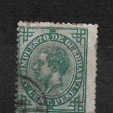 Sellos: ESPAÑA 1876 EDIFIL 183 - 2/11. Lote 194938070