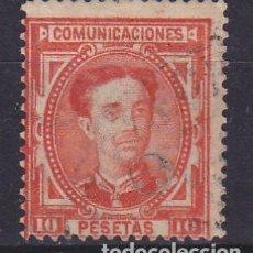 Sellos: C64 ALFONSO XII EDIFIL Nº 182 TALADRO SIN DESPRENDER. Lote 194988955