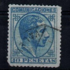Sellos: EDIFIL 199 USADO, 10 PTS, 1878. ALFONSO XII. ESPAÑA, SPAIN. Lote 195156310
