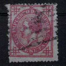 Sellos: EDIFIL 187 USADO, 5 PTS, 1876. ALFONSO XII. ESPAÑA, SPAIN. Lote 195156371
