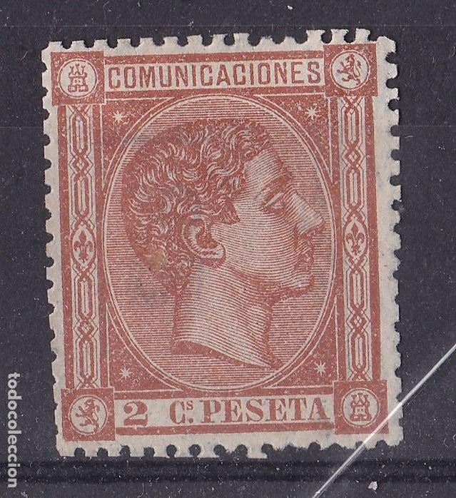 LL5- CLÁSICOS EDIFIL 169 NUEVO. SIN GOMA (Sellos - España - Alfonso XII de 1.875 a 1.885 - Nuevos)