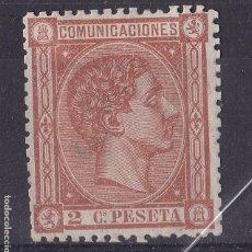 Sellos: LL5- CLÁSICOS EDIFIL 169 NUEVO. SIN GOMA . Lote 195368451
