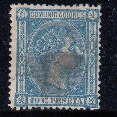 Timbres: 1875 EDIFIL 164 USADO. ALFONSO XII (220). Lote 195499161