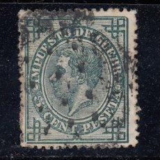 Timbres: 1876 EDIFIL 183 USADO. ALFONSO XII (220). Lote 195513413