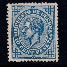 Sellos: 1876 EDIFIL 184(*) NUEVO SIN GOMA. ALFONSO XII (220). Lote 195513498