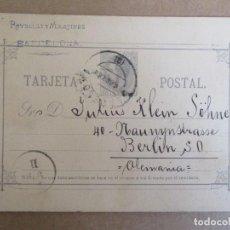 Timbres: ENTERO POSTAL ALFONSO XII CIRCULADA 1883 DE BARCELONA A BERLIN ALEMANIA . Lote 195570872