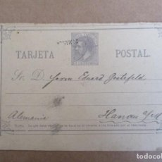 Timbres: ENTERO POSTAL ALFONSO XII CIRCULADA 1884 DE TARRAGONA A HANAU ALEMANIA . Lote 195571692