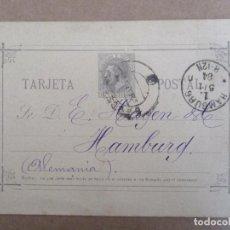 Timbres: ENTERO POSTAL ALFONSO XII CIRCULADA 1884 DE BARCELONA A HAMBURG ALEMANIA . Lote 195626440