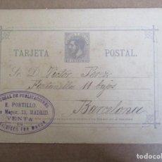 Timbres: ENTERO POSTAL ALFONSO XII CIRCULADO 1884 DE MADRID A BARCELONA. Lote 195627748