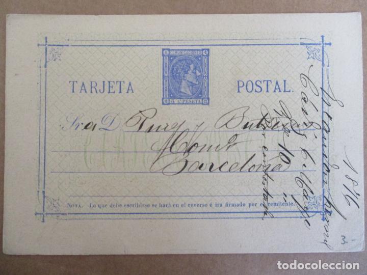 ENTERO POSTAL ALFONSO XII CIRCULADO 1876 DE CADIZ A BARCELONA (Sellos - España - Alfonso XII de 1.875 a 1.885 - Cartas)