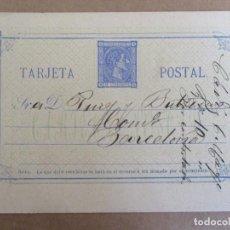 Timbres: ENTERO POSTAL ALFONSO XII CIRCULADO 1876 DE CADIZ A BARCELONA. Lote 195956791