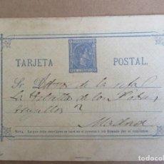 Francobolli: ENTERO POSTAL ALFONSO XII CIRCULADO 1876 DE GUADALAJARA A MADRID. Lote 195956932