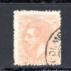 Sellos: ED Nº 206 ALFONSO XII USADO. Lote 196095611