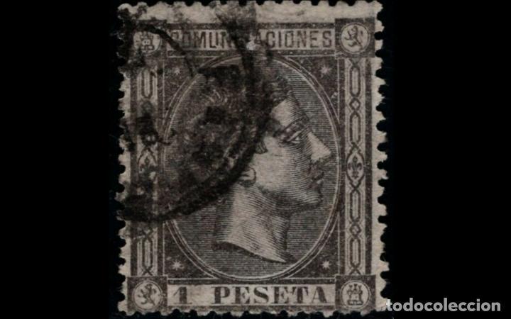 ESPAÑA - 1875 - ALFONSO XII - EDIFIL 169 - BONITO - MATASELLOS FECHADOR - VALOR CATALOGO 145€. (Sellos - España - Alfonso XII de 1.875 a 1.885 - Usados)