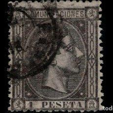 Sellos: ESPAÑA - 1875 - ALFONSO XII - EDIFIL 169 - BONITO - MATASELLOS FECHADOR - VALOR CATALOGO 145€.. Lote 196128710