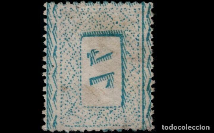 Sellos: ESPAÑA - 1875 - ALFONSO XII - EDIFIL 169 - BONITO - MATASELLOS FECHADOR - VALOR CATALOGO 145€. - Foto 2 - 196128710
