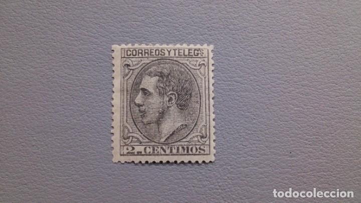 ESPAÑA - 1879 - ALFONSO XII - EDIFIL 200 - MNH** - NUEVO - CENTRADO - LUJO. (Sellos - España - Alfonso XII de 1.875 a 1.885 - Nuevos)