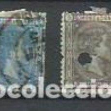 Sellos: ESPAÑA 1875 - EDIFIL 164 Y 169 USADO. Lote 196136577