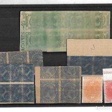 Sellos: 1876 - 1899. FICHA MACULATURAS. SIN DENTAR. PAREJAS Y BLOQUES DE 4. DOBLE IMPRESION E INVERTIDA. Lote 196477777