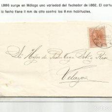 Timbres: CIRCULADA Y ESCRITA 1887 DE LARIOS MALAGA A VELAYOS. Lote 196677350