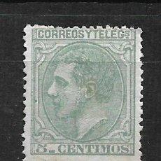 Sellos: ESPAÑA 1879 EDIFIL 201 (*) - 15/37. Lote 197189241