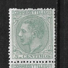 Sellos: ESPAÑA 1879 EDIFIL 201 (*) - 15/37. Lote 197189298