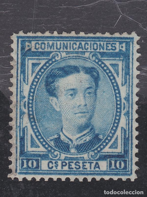 ESPAÑA.- SELLO Nº 175 ALFONSO XII NUEVO SIN CHARNELA. (Sellos - España - Alfonso XII de 1.875 a 1.885 - Nuevos)