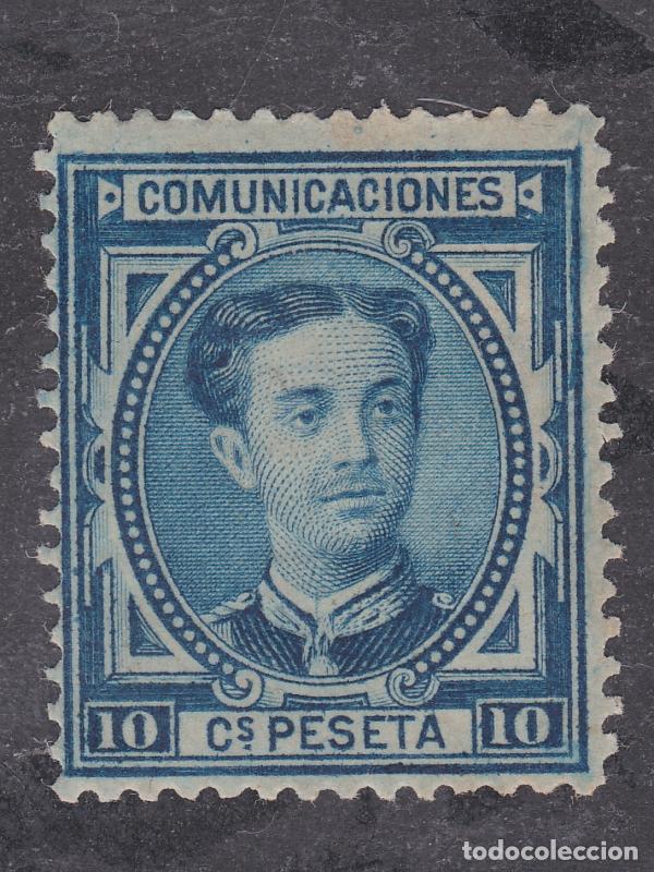 ESPAÑA.- SELLO Nº 175 ALFONSO XII NUEVO CON CHARNELA. (Sellos - España - Alfonso XII de 1.875 a 1.885 - Nuevos)
