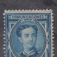 Francobolli: ESPAÑA.- SELLO Nº 175 ALFONSO XII NUEVO CON CHARNELA.. Lote 232096655