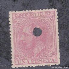 Timbres: ESPAÑA.- Nº 207T TALADRADO TELEGRAFOS. . Lote 198140312