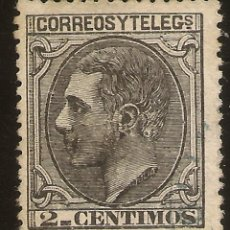 Sellos: ESPAÑA EDIFIL 200 (*) MNG 2 CÉNTIMOS NEGRO GRISÁCEO ALFONSO XII 1879 NL1480. Lote 198230271