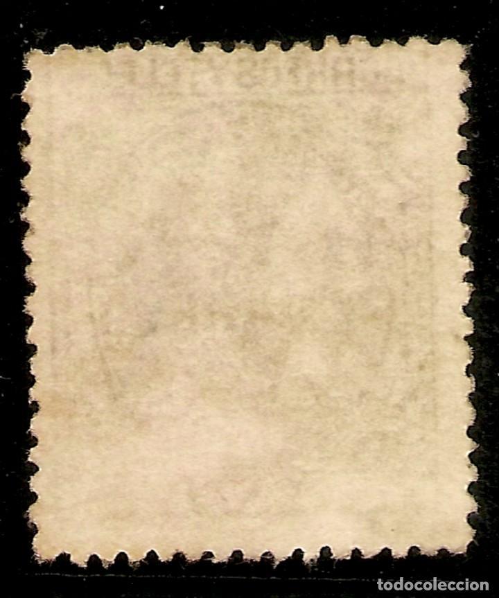 Sellos: España Edifil 205 (º) 40 Céntimos Castaño Alfonso XII 1879 NL1591 - Foto 2 - 198240916