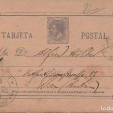Sellos: ENTERO POSTAL ENVIADO DE MADRID A VIENA EN 1886. Lote 198247026