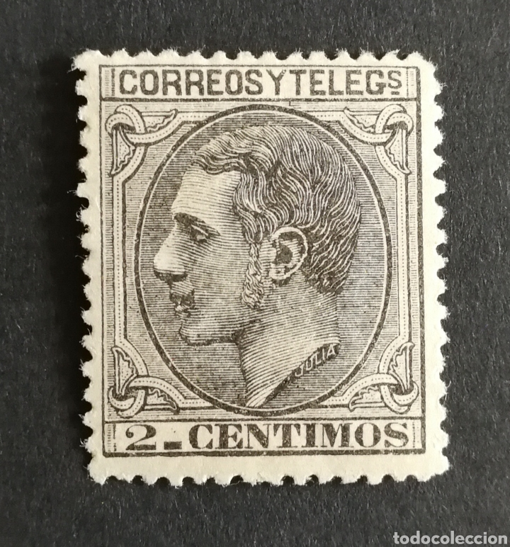 ESPAÑA N°200 NUEVO (FOTOGRAFÍA REAL) (Sellos - España - Alfonso XII de 1.875 a 1.885 - Nuevos)