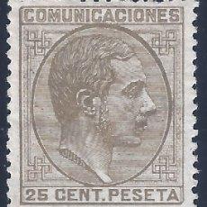Sellos: EDIFIL 194 ALFONSO XII. 1878. USADO. CENTRADO DE LUJO. VALOR CATÁLOGO: 33 €. MH *. Lote 198663135