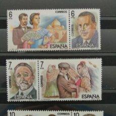 Sellos: 1984 MAESTROS DE LA ZARZUELA. Lote 198828868