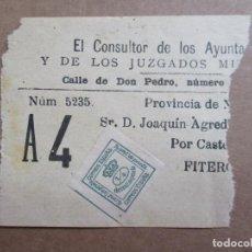 Francobolli: JUZGADOS FITERO NAVARRA. Lote 199121642