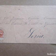 Timbres: CIRCULADA 1888 DE VALLADOLID A SORIA. Lote 199122010