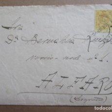 Sellos: CIRCULADA 1919 DE BILBAO A ALFARO RIOJA. Lote 199154815