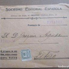 Sellos: CIRCULADA DE MADRID A FITERO NAVARRA. Lote 199216161