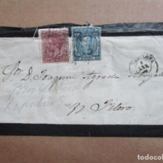 Sellos: CIRCULADA 1878 DE PAMPLONA A FITERO NAVARRA. Lote 199216431