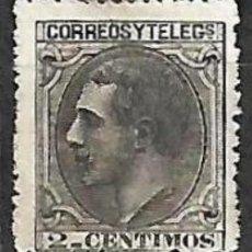 Selos: EDIFIL Nº 200* NUEVO. Lote 199587275