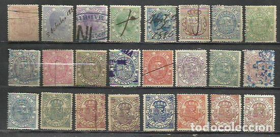 Q610-SERIE COMPLETA FISCALES USADOS PARA CORREOS 1882/1908 SELLOS CON LEYENDA TIMBRE MOVIL.+75,00€ C (Sellos - España - Alfonso XII de 1.875 a 1.885 - Usados)