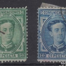Sellos: 1876 ALFONSO XII EDIFIL 175(º) Y 179(º) VC 22,50€. Lote 200078838