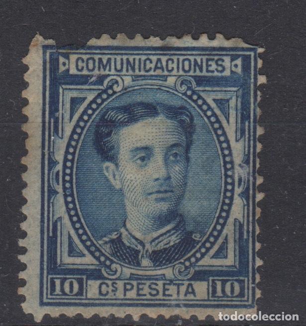 1876 ALFONSO XII EDIFIL 175* (Sellos - España - Alfonso XII de 1.875 a 1.885 - Nuevos)