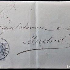 Sellos: ALFONSO XII BILBAO VIZCAYA PAÍS VASCO 1881 EDIFIL 205 MATASELLO TRÉBOL LLEGADA TRÉBOL MADRID. Lote 200725428