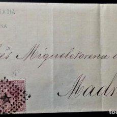 Francobolli: ALFONSO XII BARCELONA 1878 EDIFIL 188 192 ROMBO PUNTOS LLEGADA TRÉBOL MADRID IMPUESTO GUERRA. Lote 200725912