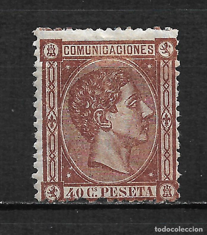 ESPAÑA 1875 EDIFIL 167 * - 18/27 (Sellos - España - Alfonso XII de 1.875 a 1.885 - Nuevos)