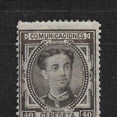 Sellos: ESPAÑA 1876 EDIFIL 178 * - 18/5. Lote 201588415
